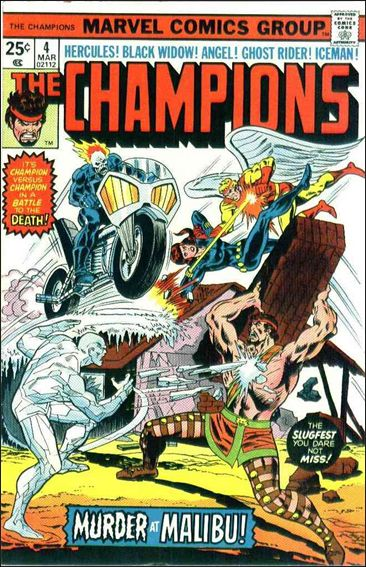 Champions (1975) 4-A by Marvel