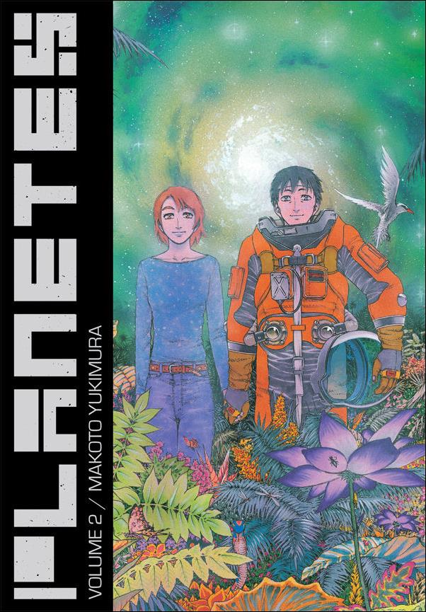 Planetes Omnibus 2-A