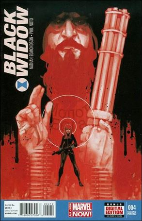Black Widow (2014) 4-B