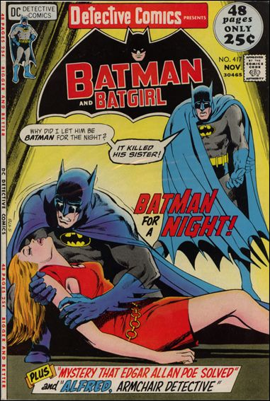Detective Comics (1937) 417-A by DC