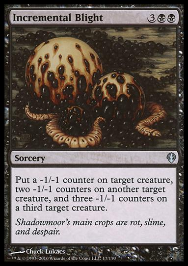 Magic the Gathering: Archenemy (Base Set)17-A by Wizards of the Coast