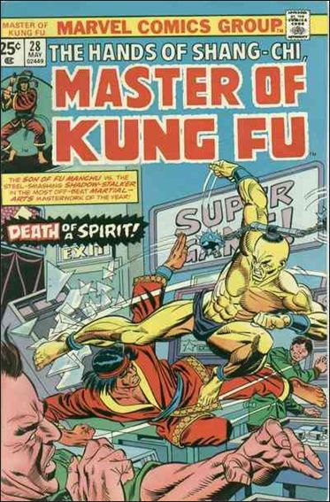 Master of Kung Fu 28-A by Marvel