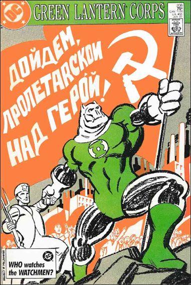 Green Lantern Corps (1986) 208-A by DC