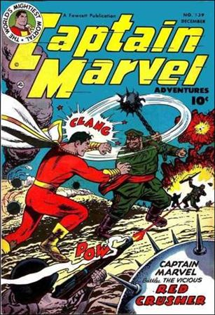 Captain Marvel Adventures 139-A