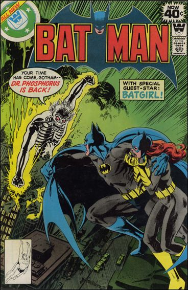Batman (1940) 311-B by DC