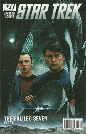 Star Trek (2011) 3-A