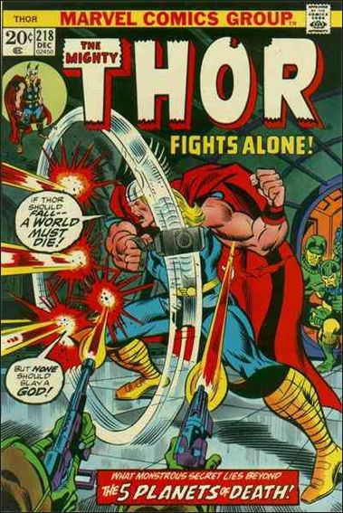 Thor (1966) 218-A by Marvel