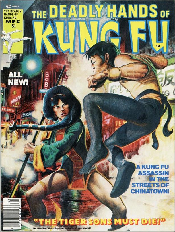 Deadly Hands of Kung Fu (1974) 32-A by Marvel