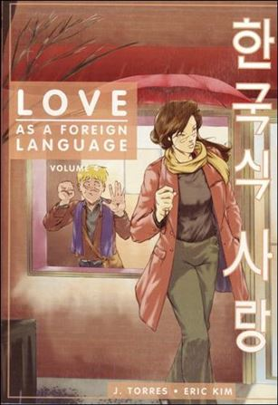Love as a Foreign Language 4-A
