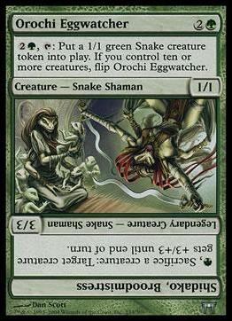 Magic the Gathering: Champions of Kamigawa (Base Set)233-A by Wizards of the Coast