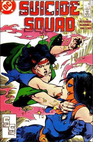 Suicide Squad (1987) 12-A by DC