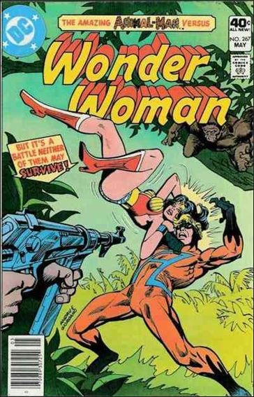 Wonder Woman (1942) 267-A by DC