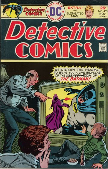 Detective Comics (1937) 453-A by DC