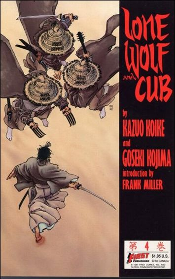 Lone Wolf and Cub 4-A by First