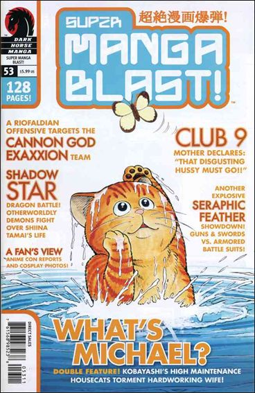Super Manga Blast! 53-A by Dark Horse