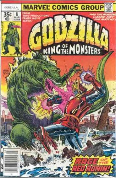 Godzilla (1977) 8-A by Marvel