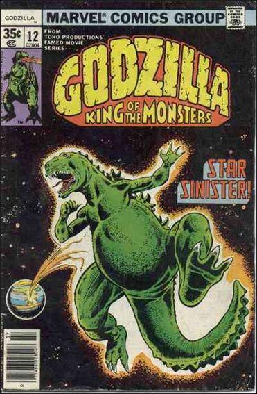 Godzilla (1977) 12-A by Marvel