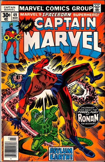 Captain Marvel (1968) 49-A by Marvel