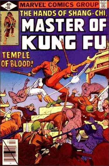 Master of Kung Fu 85-A by Marvel