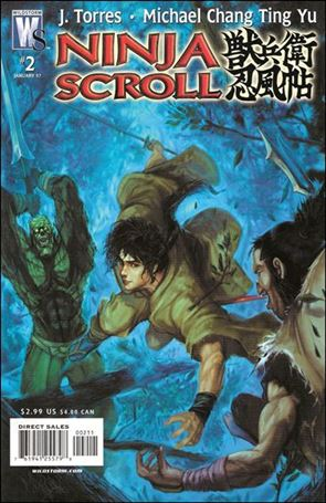 Ninja Scroll 2-A
