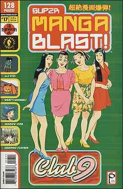 Super Manga Blast! 17-A by Dark Horse