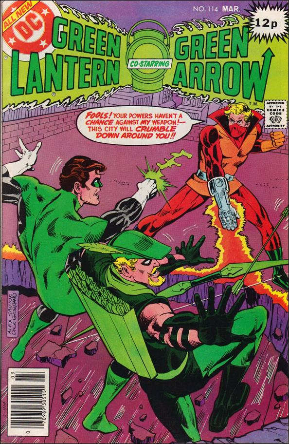 Green Lantern (1960) 114-B by DC