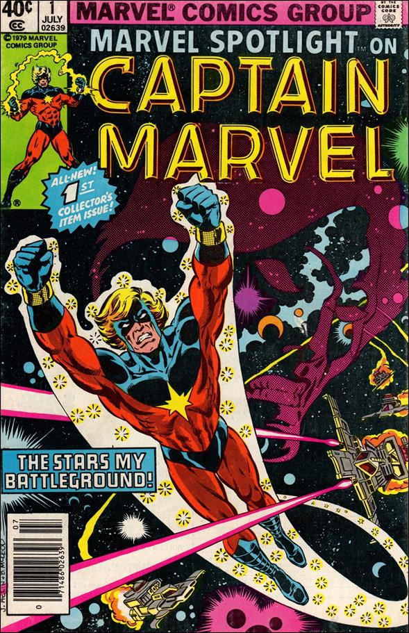 Marvel Spotlight (1979) 1-A by Marvel