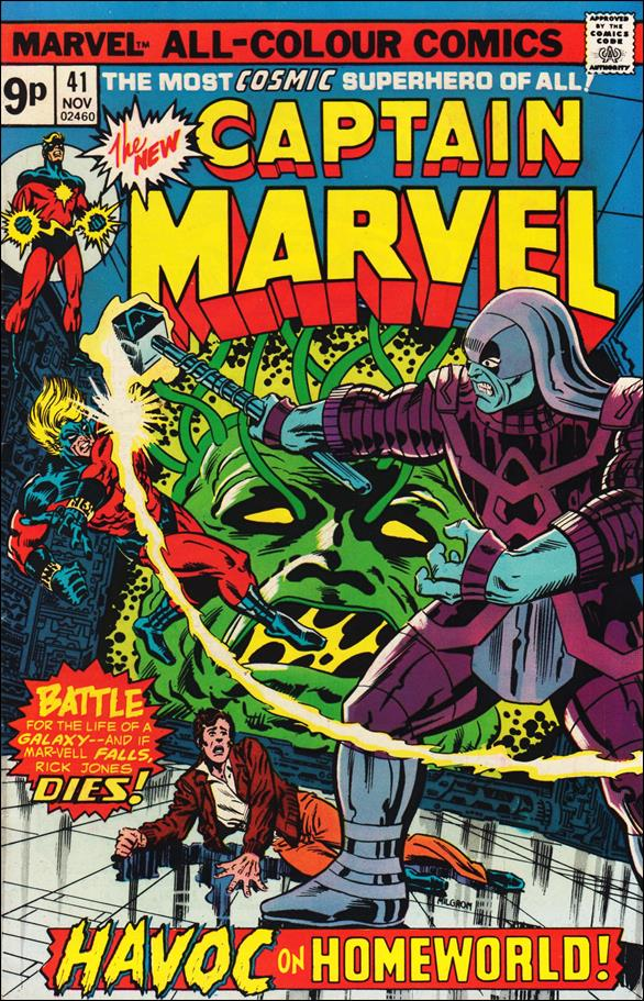 Captain Marvel (1968) 41-B by Marvel