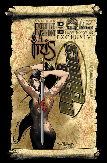 Executive Assistant: Iris (2013) 1-D01 by Aspen