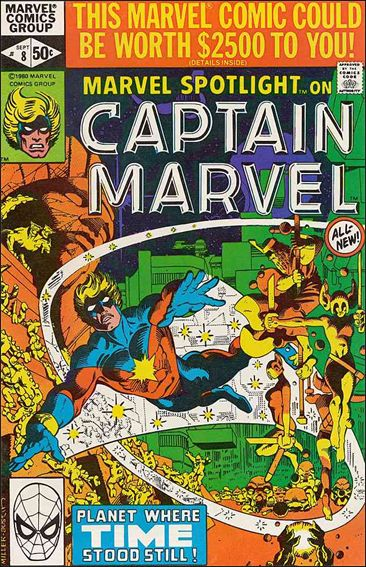 Marvel Spotlight (1979) 8-A by Marvel