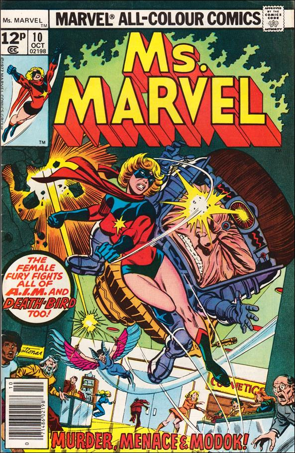 Ms. Marvel (1977) 10-C by Marvel