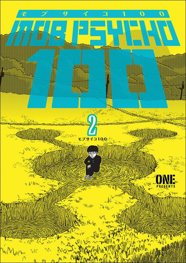 Mob Psycho 100 2-A by Dark Horse