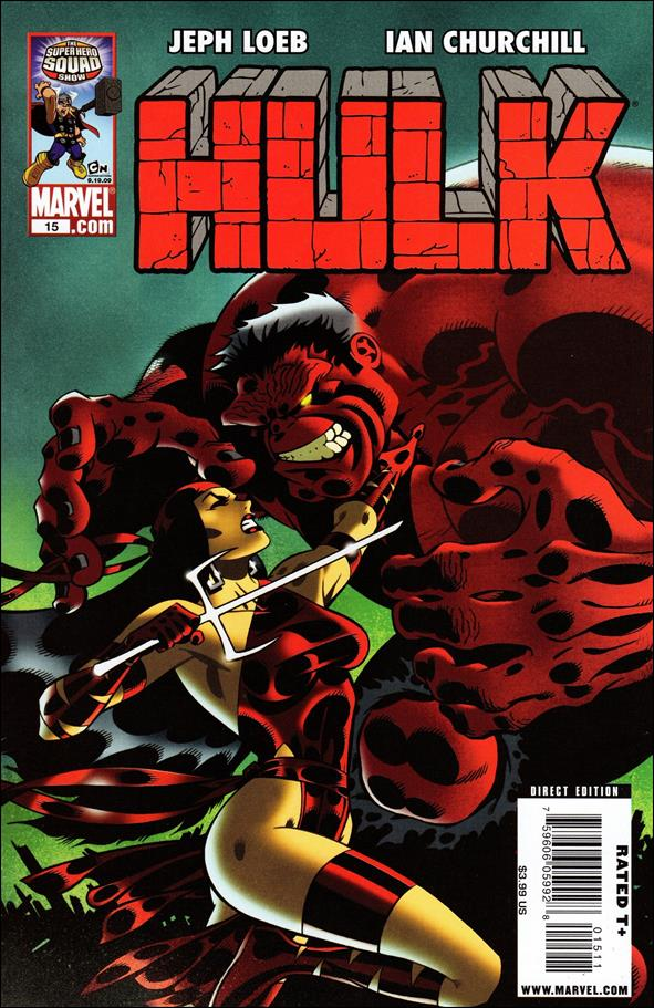 Hulk (2008)  15-A by Marvel