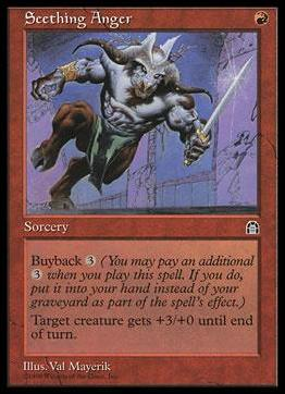 Magic the Gathering: Stronghold (Base Set)96-A by Wizards of the Coast