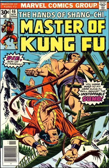 Master of Kung Fu 46-A by Marvel