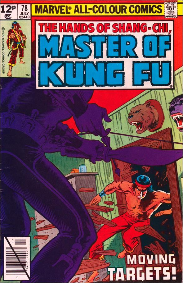 Master of Kung Fu 78-B by Marvel