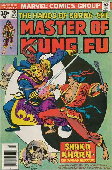 Master of Kung Fu 49-A by Marvel