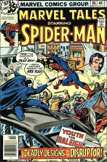 Marvel Tales (1966) 96-A by Marvel