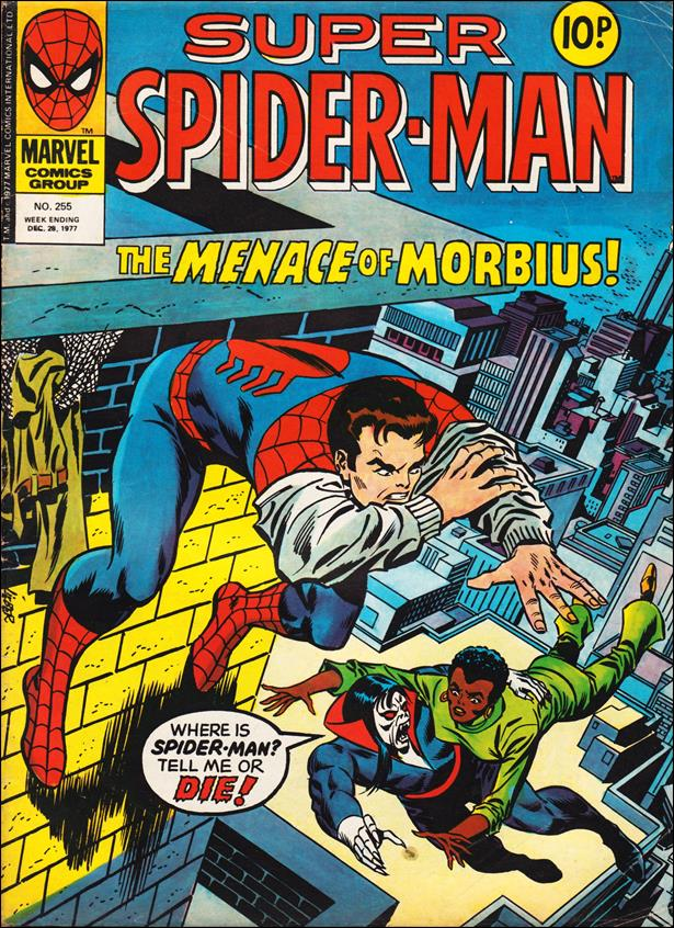 Spider-Man: Comics Weekly (UK) 255-A by Marvel UK