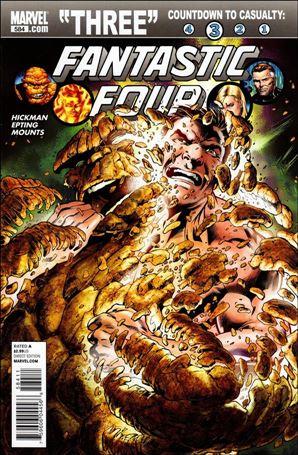 Fantastic Four (1961) 584-A