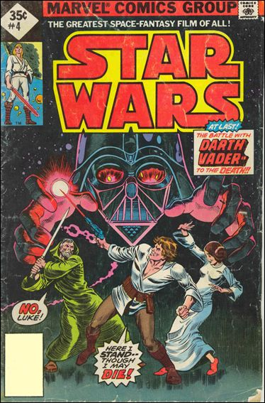 Star Wars (1977) 4-G by Marvel