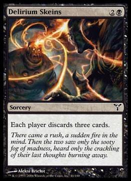 Magic the Gathering: Dissension (Base Set)41-A by Wizards of the Coast