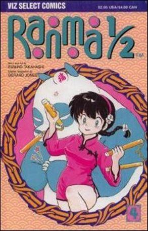 Ranma 1/2 Part 01 4-A