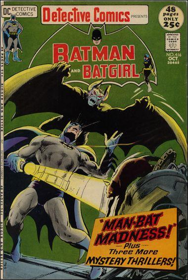 Detective Comics (1937) 416-A by DC