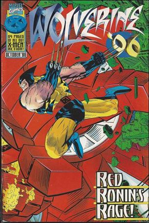 Wolverine Annual 1996-B