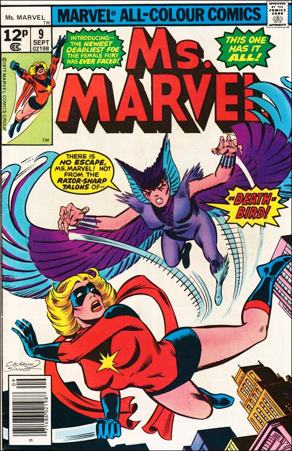 Ms. Marvel (1977) 9-C by Marvel