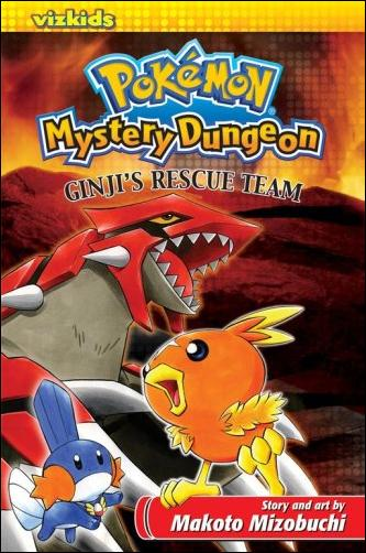Pokemon Mystery Dungeon: Ginji's Rescue Team nn-A by VizKids