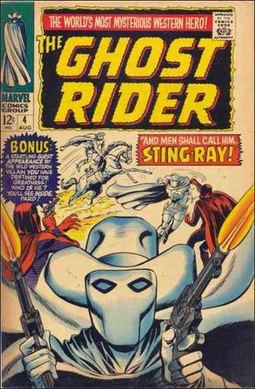 Ghost Rider (1967) 4-A by Marvel