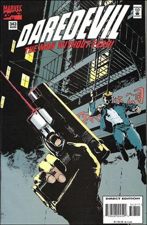 Daredevil (1964) 343-A