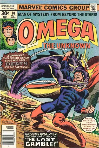 Omega: The Unknown (1976) 10-A by Marvel